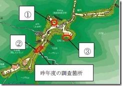 調査位置図